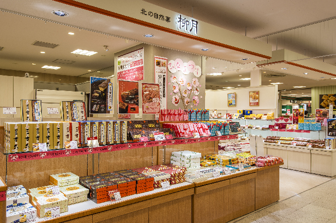 エスタ 札幌